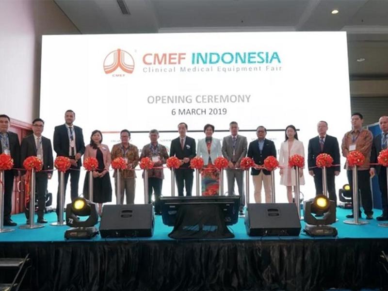 CMEF Indonesia完美落幕,最美的印尼,最美的妳!